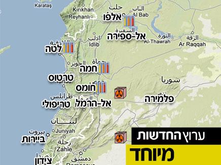 מפת המתקנים הכימיים בסוריה (צילום: חדשות 2)