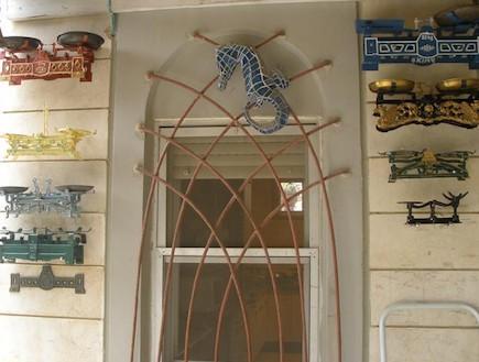 אוסף המשקלים של אמנון אלבז, פורום אספנות ואספנים (צילום: צילום ביתי)