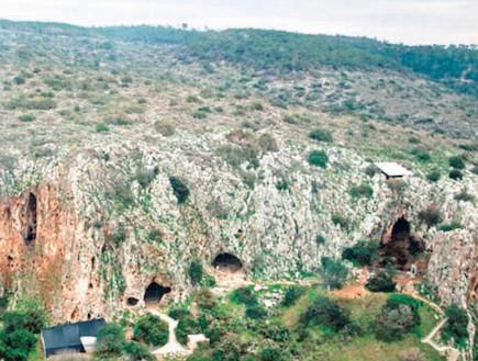 נחל המערות (צילום: אסף צבר,דורון ניסים, רשות הטבע והגנים,אורלי גנוסר, גלובס)