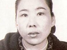 רן שו-ג'יה