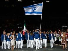 המשלחת הישראלית בטקס (צילום: רויטרס)