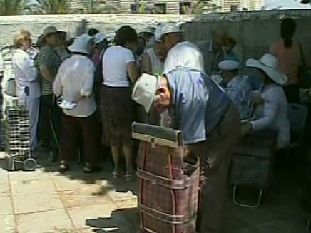 קיצוצים במדיניות הרווחה. חלוקת מזון, ארכ (צילום: חדשות 2)