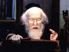 """מצאו את היורש? הרב אלישיב ז""""ל"""