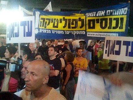 מחאה מאוחדת ברחובות, הערב (צילום: עזרי עמרם)