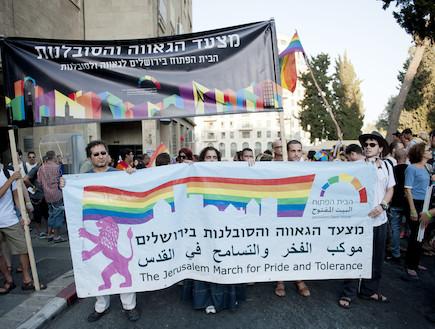 מצעד הגאווה בירושלים 2012 (צילום: מיכאל שבדרון )