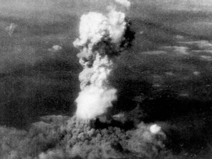 הפצצה על הירושימה (צילום: AP)
