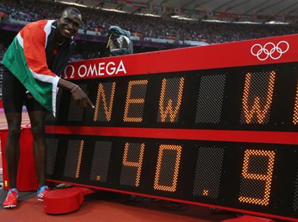 שיא עולם מדהים. דייויד רודישה (gettyimages) (צילום: ספורט 5)