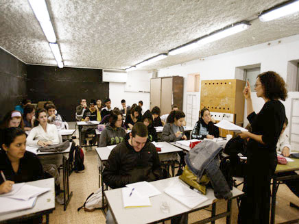 כיתה (צילום: חדשות 2)