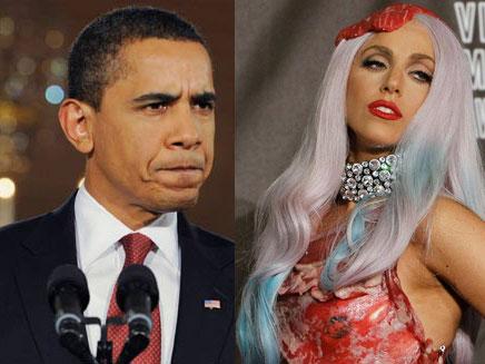 ליידי גאגא ואובמה - גם הם שמאליים (צילום: חדשות 2)