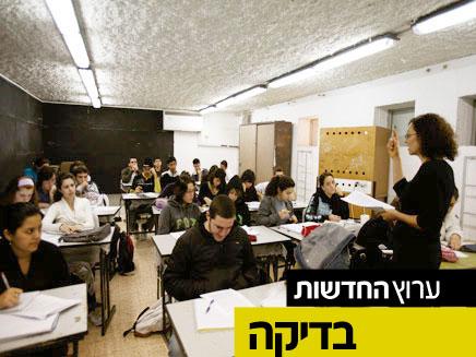 הכיתות בישראל צפופות יותר (צילום: רויטרס)