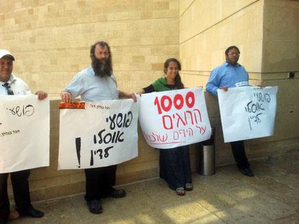 פעילי ימין צעקו על נועה בן ארצי (צילום: עזרי עמרם)