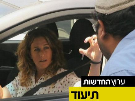 נועה בן ארצי בעימות מול איתמר בן גביר (צילום: חדשות 2)