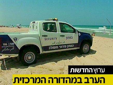 חוף אשדוד (צילום: חדשות 2)