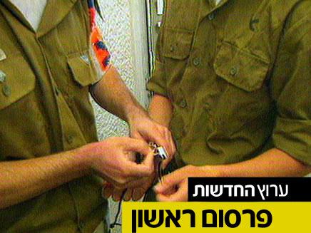 חשד להתעללות מינית בכלא, אילוסטרציה (צילום: חדשות 2)