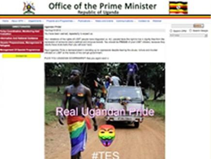 אתר הממשלה אוגנדה (צילום: צילום מסך אתר הממשלה של אוגנדה)
