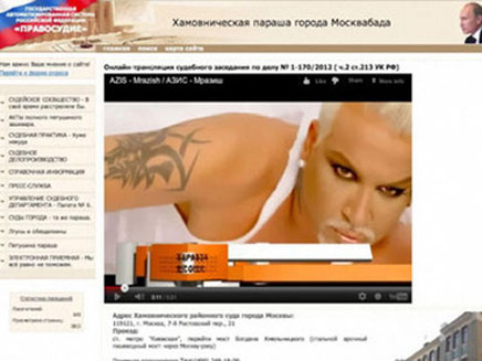 """""""כנופיית הגנבים של פוטין מזהמת את רוסיה"""". האקרים ל (צילום: צילום מסך)"""