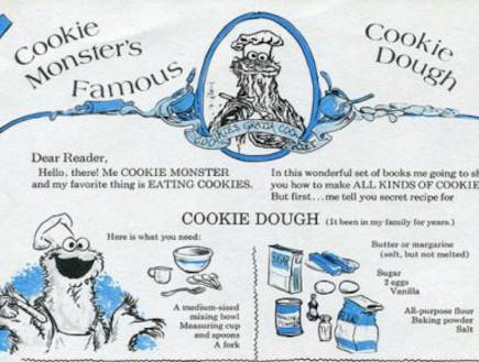 העוגיות של עוגי פלצת (צילום: thekitchn.com)