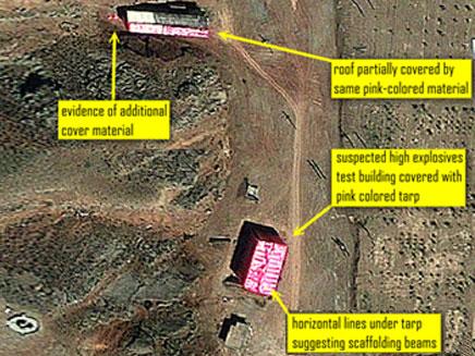 אירן מטשטשת ראיות (צילום: אתר ISIS)