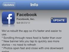 עדכון אפליקציית פייסבוק