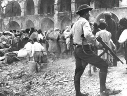 הרובע היהודי בירושלים במלחמת השחרור