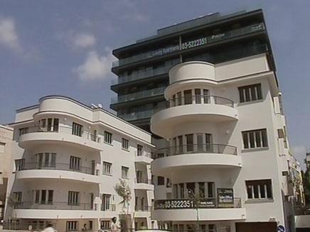 הדירה היקרה בישראל (öéìåí: חדשות 2)