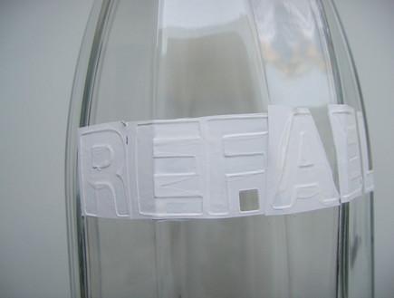 דידי רפאלי - שלב ראשון (צילום: דידי רפאלי)