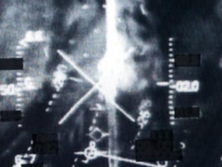 הכור בבגדד אחרי התקיפה