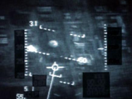 הכור הגרעיני בבגדד