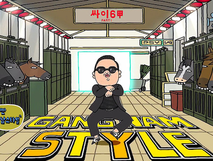 gangam style