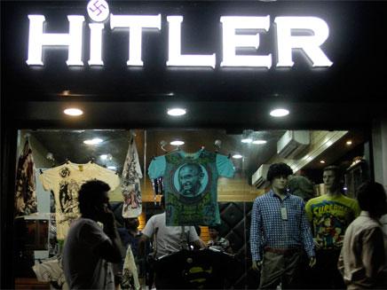 החנות היטלר. בקרוב בשם חדש? (צילום: AP)