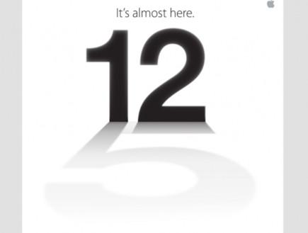 הזמנה לאירוע של אייפון 5