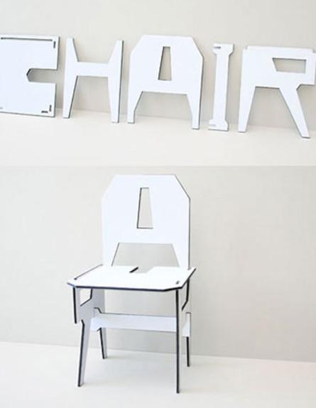 כיסא לבן (צילום: ericku.org)