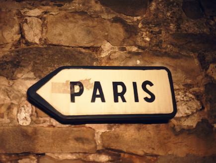 שלט פריז