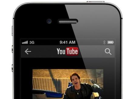 אפיליקציית יוטיוב לאייפון