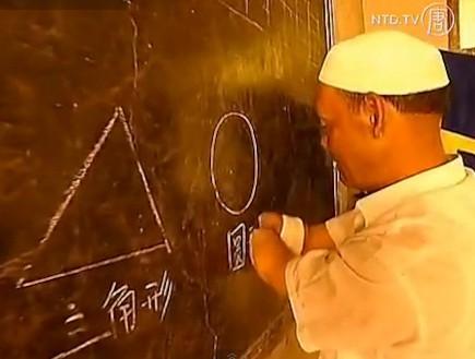 מה פושינג - המורה בלי הידיים (וידאו WMV: NTD)