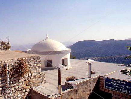 בית הכנסת אבוהב צפת (צילום: גיל ירום)