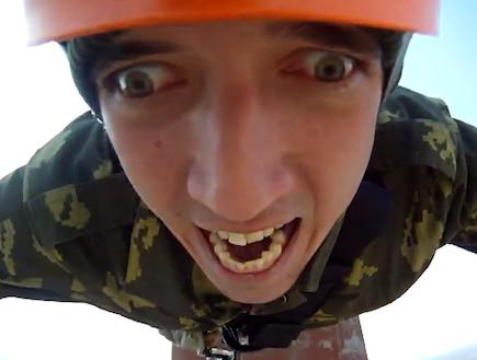 russian bungee