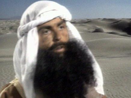 """מתוך הסרט """"תמימות המוסלמים"""" (צילום: יוטיוב)"""