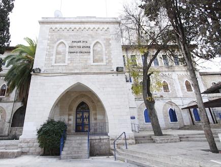 בית הכנסת האילקי -חזית הבניין (צילום: באידבות :מוזיאון ליהדות איטליה-בית הכנסת)