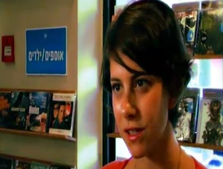 דפנה לוסטיג באוזן השלישית (תמונת AVI: mako)