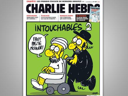 שער שארלי הבדו, לפני שבוע (צילום: Charlie Hebdo)