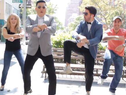 new york gangam style