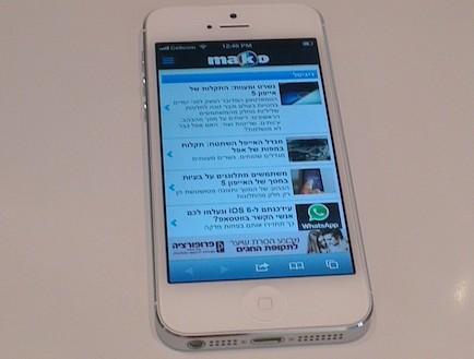 מעוצב למופת, כמו תכשיט. אייפון 5  (צילום: ניב ליליאן)