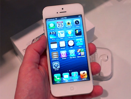 חלק מהאפליקציות הישנות, המותאמות למסך ה-3.5 אינץ'  (צילום: ניב ליליאן)