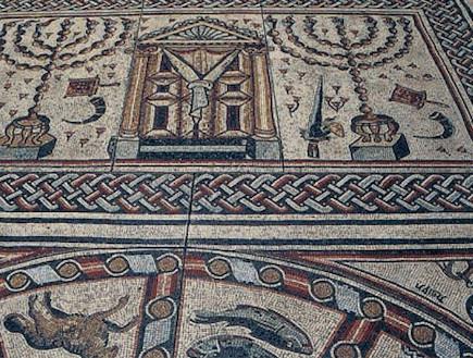 הפסיפס בבית הכנסת העתיק בגן הלאומי חמת (צילום: עמותת חי בר ,יותם יעקובסון, גלובס)