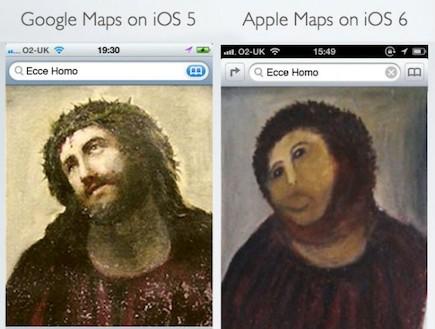 המפות של אפל (MEME)