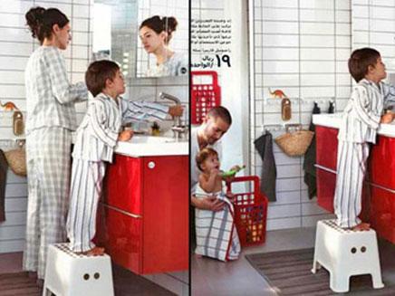 מצא את ההבדלים. הקטלוג (צילום: מתוך קטלוג Ikea)