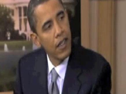 אז הוא נשמע אחרת. אובמה ב-2006 (צילום: חדשות 2)