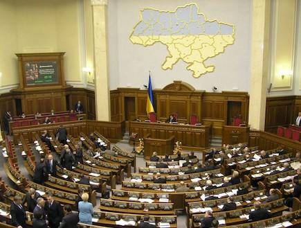 ראדה פרלמנט קייב (צילום: אימג'בנק / Gettyimages)