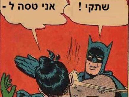 טסה (קרדיט: Weizman Ido)